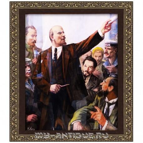 Выступление Ленина