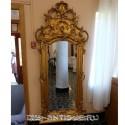 Золотое зеркало