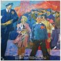Ленин на параде