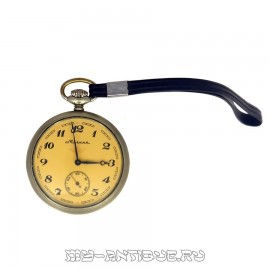 Карманные часы «Молния»